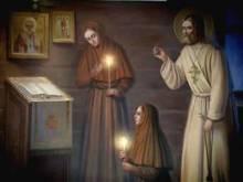 Вера в  Бога. О Боге - Троице