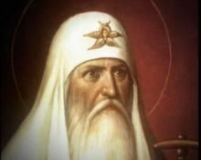 http://zakonbozhiy.ru/archive/mini/1182932477_Svyatiteli6.jpg