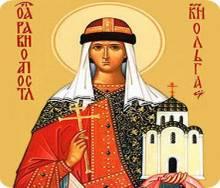 http://zakonbozhiy.ru/archive/mini/1185981367_top._Olga.11.jpg