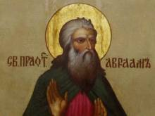 http://zakonbozhiy.ru/archive/mini/1190023846_Yavlenie_Boga_Avraamu.jpg
