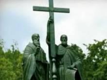 http://zakonbozhiy.ru/archive/mini/1256466842_svyatie_ludi_apostoli2.jpg