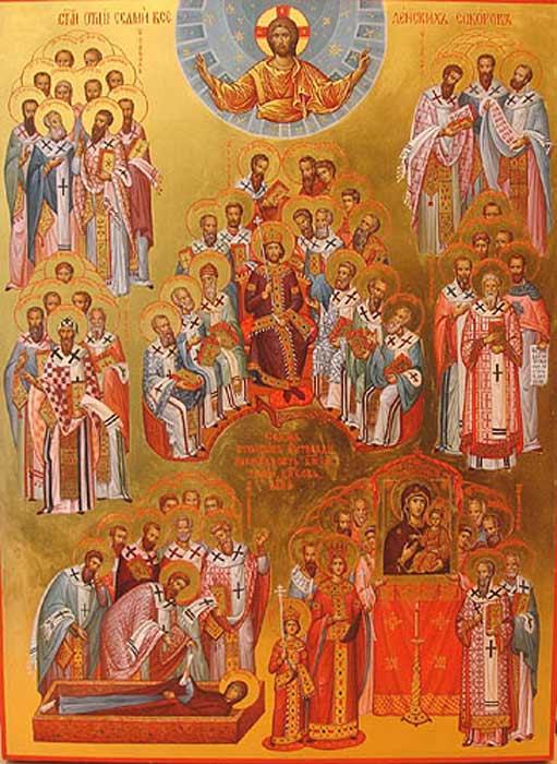 церковные картинки из календарей
