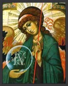 Слово на Собор святого Архангела Гавриила