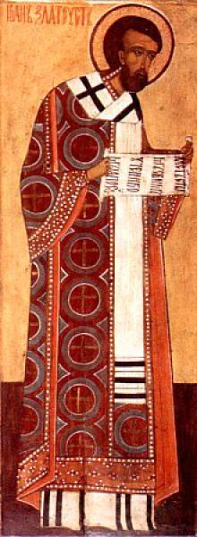 9 февраля - день перенесения мощей святителя Иоанна Златоуста
