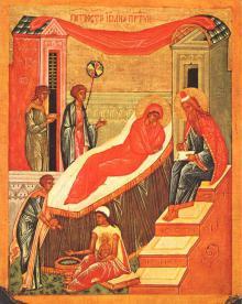 7 июля - Рождество Иоанна Предтечи