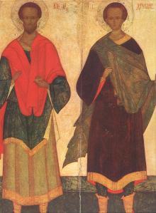 14 июля - день памяти святых бессребреников Космы и Дамиана, в Риме пострадавших