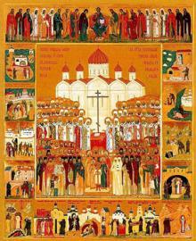 23 марта - день памяти священномученика Димитрия пресвитера