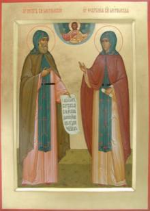8 июля - день памяти святых благоверных князя Петра и княгини Февронии Муромских