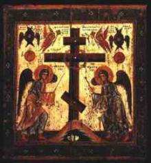 23 марта - Неделя Крестопоклонная